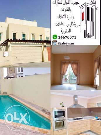 Luxury villa for rent in sar