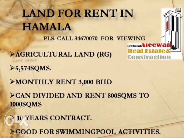 Land for rent in Hamala