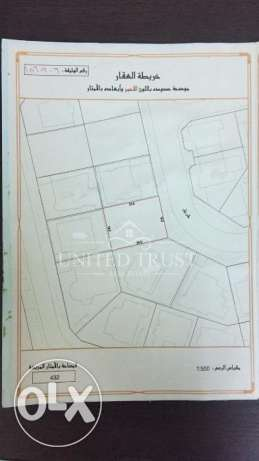 For sale residential land in Hamad Town HAM-MH-001