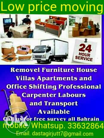 Sehre mover packer best rate carefully all work