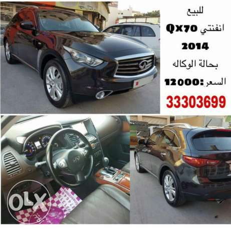For Sale Infinity Qx70 2014