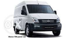 Cargo van or Delivery van for sale at good price