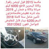 MAXIMA 2015 Full Option 6000 BD