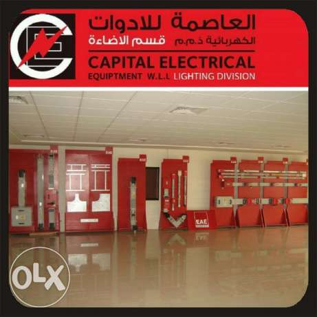 Capital Electrical Equipment - Electrical/Building/Industrial Supplies