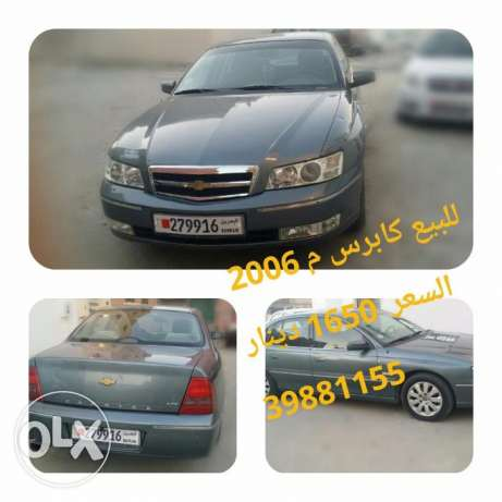 caprice 2006 for sale in good condition