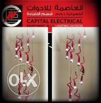 Capital Electrical Equipment - CEE lighting products