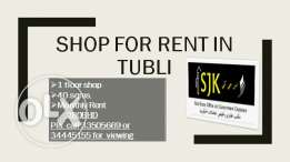 Shop for rent in Tubli