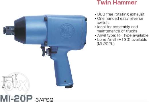 Air Impact Wrench New