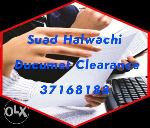 We do all ducument clearing in Bahrain