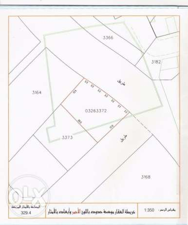 Land for sale in Bilad Al Qadeem