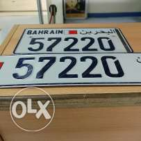 Car numbers for sale 57720