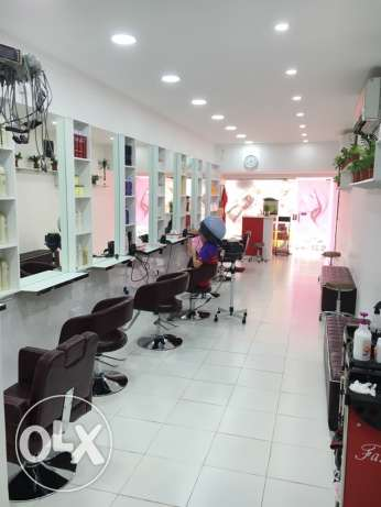 Low-cost processing salon supplies