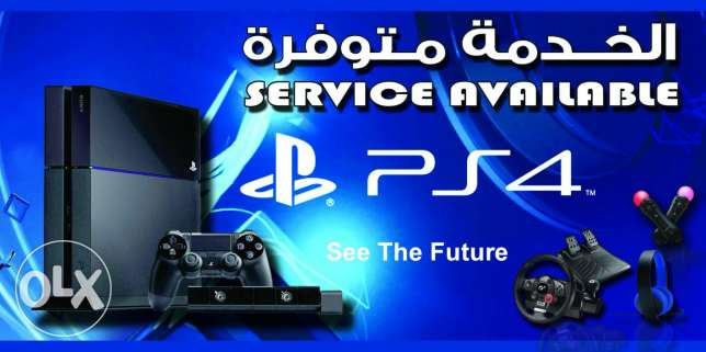 Play station service available