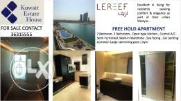 2BHK Freehold Apartment for Sale in Porta Reef