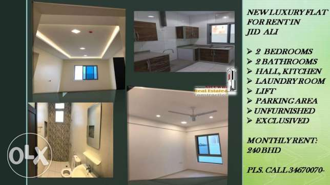 New Luxury flat for rent in Jid ali
