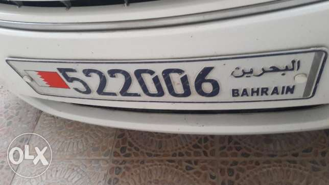 Toyota camry 2008 with six digit fancy number