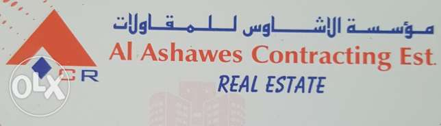 Building sale in salamabad