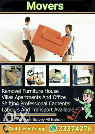 House shifting all over Bahrain