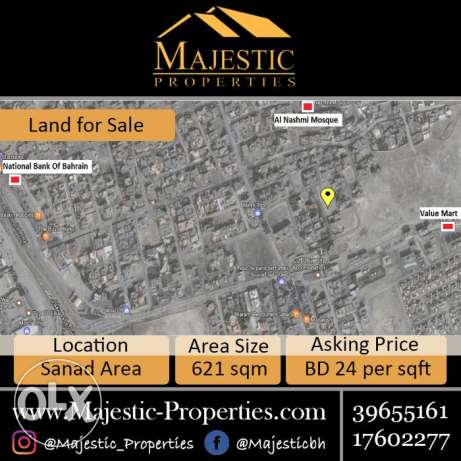 160- RA Land for Sale in Sanad Area