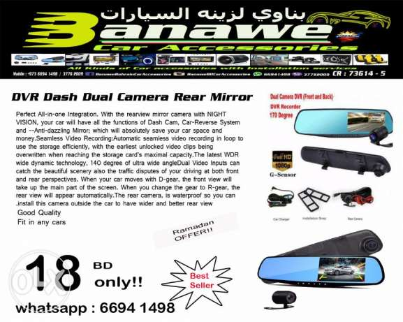Car DVR Dash Dual Camera Rear Mirror