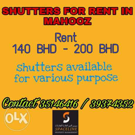 Shutters for rent in mahooz