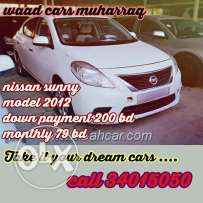 Nissan sunny 2013 model for sale. Amazing offer to get loans.