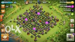 Coc town hall 9 max