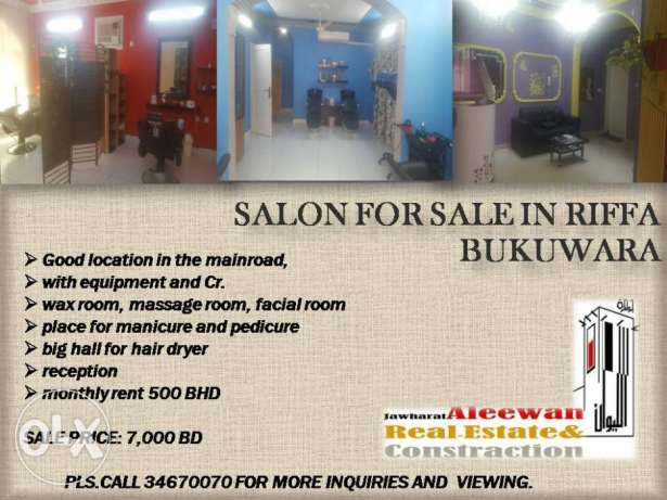 Salon for sale in Riffa Bukuwarah