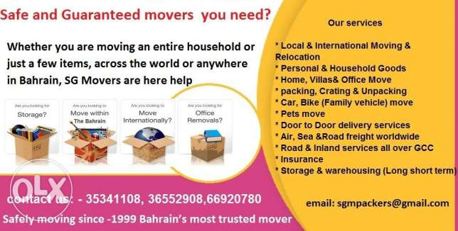 Safe moving Bahrain and GCC