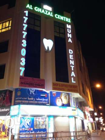 Prime Office For Rent On Main Commercial Road , Bukuwara بو كواره -  1