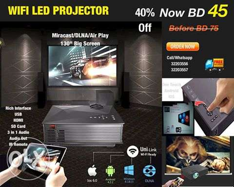 led projector wifi / miracast / dlna compatibile المنامة -  1