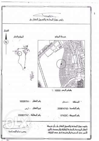 For sale land in Demastan Striped light near the petrol station of the