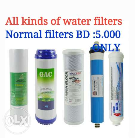 Water Filter change (good quality)