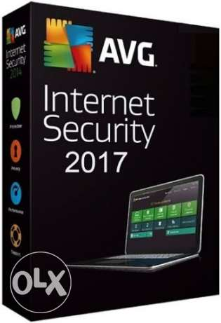 AVG Internet Security 2017 BD10