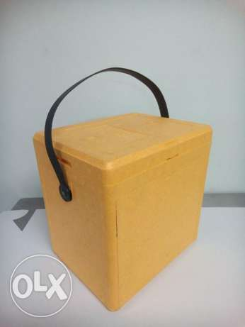 yellow thermo box