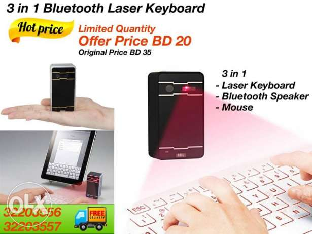 bluetooth laser keyboard/ bluetooth speaker / mouse