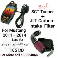 JLT Carbon intake filter with SCT tunner for Mustang