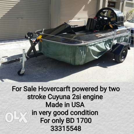 URGENT Sale Hovercarft