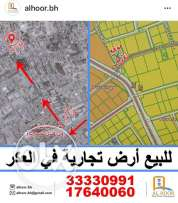Commercial land for sale (urgent)