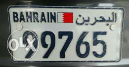 "5 digit Fancy number for sale ""99765"""