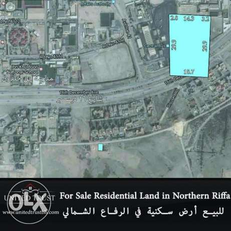 For sale residential land in Northern Riffa Ref: RIF-MH-003
