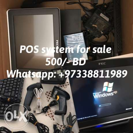 POS System for Sale