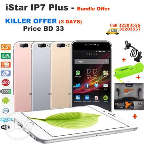 istar i7 plus bundle offer (free bluetooth headset + 3800 mah power ba
