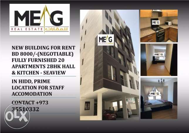 Fully Furnished New Building Available for Rent in Hidd Bd8000/- (NEG)