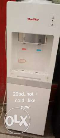 Water dispenser for sale...free delivery