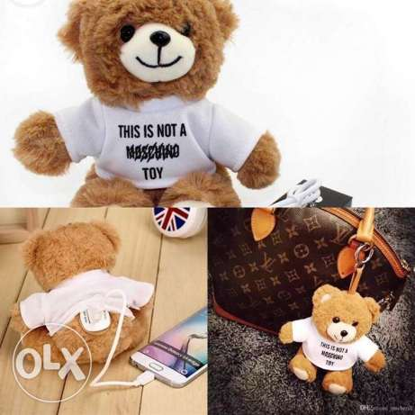 Teddy Bear Power Bank