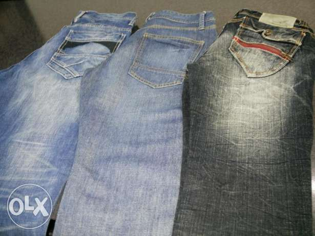 Jeans Wholesale Buyer