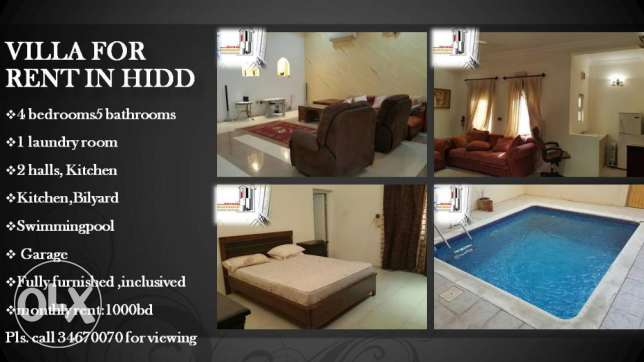 Villa for rent in Hidd