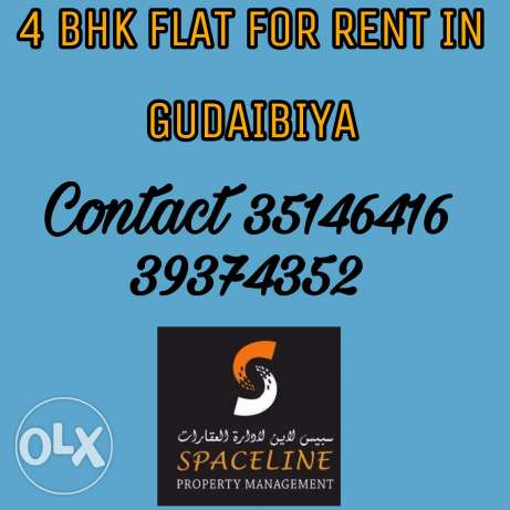 4 BHK flat for rent in Gudaibiya