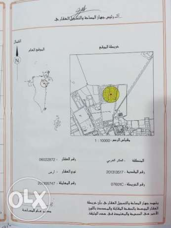 Land for sale in West Eker المنامة -  2
